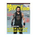Fitness Online フィットネス市場で買える「『月刊 マッスル・アンド・フィットネス 日本版』 最新号&バックナンバー 【メール便対応可能】 雑誌 [Xfit] ※代引き不可※」の画像です。価格は1,047円になります。