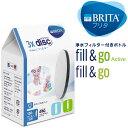 [BRITA]ブリタ マイクロディスクフィルターカートリッジ3個パック【fill&go Active・fill&go用浄水フィルター】