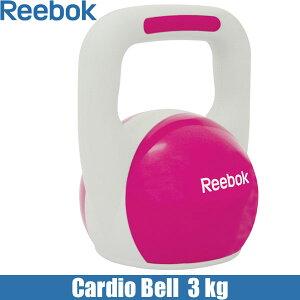 リーボックのフィットネスギア![REEBOK_G]リーボック Cardio Bell〔ケトルベル〕(3kg)
