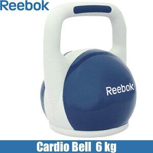 リーボックのフィットネスギア![REEBOK_G]リーボック Cardio Bell〔ケトルベル〕(6kg)