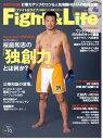 格闘技雑誌【格闘技ライフ提案マガジン】『Fight&Life』(ファイト&ライフ)Vol.16