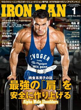 【ウェイトトレーニング&スポーツニュートリション専門誌】月刊 IRONMAN MAGAZINE(アイアンマン)2019年1月号