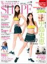 Woman's SHAPE&Sports(ウーマンズ・シェイ...