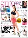 女性のためのトレーニング&スポーツ専門誌Woman's SHAPE&Sports(ウーマンズ・シェイプ&スポ...