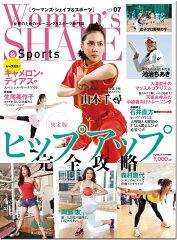 Woman's SHAPE&Sports(ウーマンズ・シェイプ&スポーツ)Vol.7 (201…