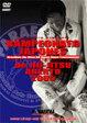 カンペオナート・ジャポネーズ2005(全日本ブラジリアン柔術オープントーナメント)(DVD)