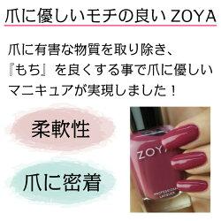 偏光パールnoiroノイロネイルカラー11ml爪に優しいマニキュアセルフネイルパール指先手きれいナチュラルオフィス