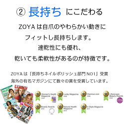 ZOYAゾーヤゾヤネイルカラーlusciousラシャス15mL自爪の為に作られたネイル爪にやさしい自然派マニキュアzoyaセルフネイルにもおすすめ秋カラー秋ネイル