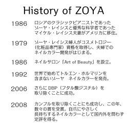 【マラソン限定クーポン配布中】ZOYAゾーヤネイルカラー【定形外送料無料】ZP24415mLMIA自爪の為に作られたネイルにやさしい自然派マニキュアzoyaセルフネイルにもおすすめ肌色人気色トップ10