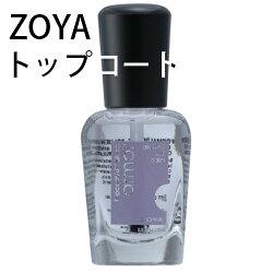ZOYA(ゾーヤ)アンカーベースコートZTAN01