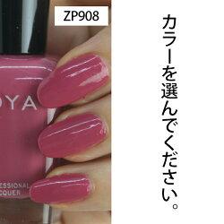 ZOYA(ゾーヤ)売れ筋レッド系ZP455ZP910ZP259ZP909ZP908