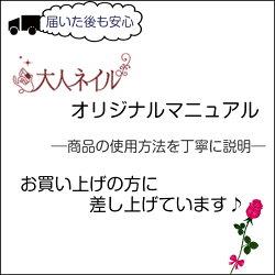 【定形外送料無料】OPI(オーピーアイ)ネイルエンビーオリジナル15ml爪強化剤ネイルケアsale