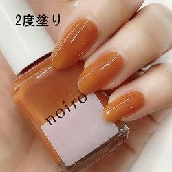 noiroノイロネイルカラーS005raspberrycocoa11mlベージュピンク春ネイル秋ネイルペディキュアマニキュアネイルカラー爪に優しいくすみカラー