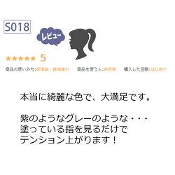 noiro人気の3色から選べるS006S017S018ノイロネイルカラー11mlパールグレーピンクパープル春ネイルマニキュアネイルカラー爪に優しい
