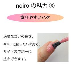 noiroノイロネイルカラーS001soaddictive11mlレッド真っ赤ペディキュア検定色深紅紅色マニキュアネイルカラー爪に優しい