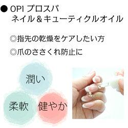 【送料無料】はじめてセット指先のケア・ネイルのお手入れにネイルケア爪やすりウッドスティックキューティクルリムーバーオイルマニュアル