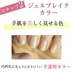 OPI(オーピーアイ)gelbreak?ジェルブレイクネイルラッカープロパリーピンクNTR03opiマニキュアネイルカラーネイルポリッシュセルフネイル速乾爪強化剤美爪効果ファンデーション