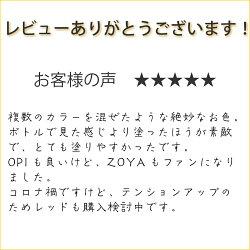 ZOYAゾーヤネイルカラーZP90515mLBethベス自爪の為に作られたネイルにやさしい自然派マニキュアzoyaセルフネイルにもおすすめローズゴールドパールシャンパン人気色トップ5アンティークゴールド