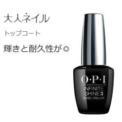 【40%OFF】OPI(オーピーアイ)IS-T31プロスティグロストップコート