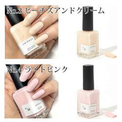 noiroノイロネイルカラー11mlBrilliantSilence爪に優しいマニキュアセルフネイルパール指先手きれいナチュラルS019S020S021S022