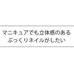 【35%OFF】OPI(オーピーアイ)プランピングトップコートNTT36