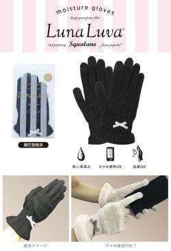 【送料無料】おやすみセット忙しい方にもおすすめ☆(手袋オイルハンドクリーム)ネイルケア