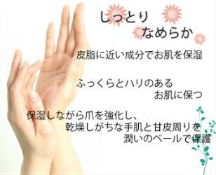 OPI(オーピーアイ)プロスパパーフェクトセットネイルケア乾燥対策クリーム美容液オイル