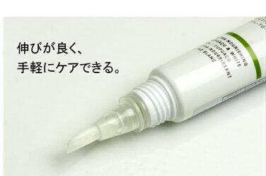 【20%OFF】OPIアボプレックスキューティクルオイルトゥゴー(CUTICLEOILTOGO)