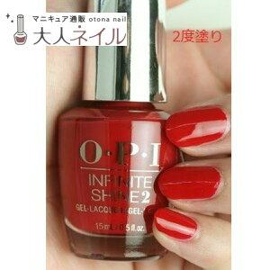 OPI(オーピーアイ)INFINITE SHINE(インフィニット シャイン) IS LN25 Big Apple Red(Creme)(ビッグ アップル レッド) opi マニキュア ネイルカラー ネイルポリッシュ セルフネイル 速乾 マット レッド 赤 真っ赤 検定カラー