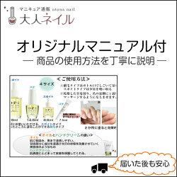 【20%OFF】OPIプロスパネイル&キューティクルオイル8.6ml