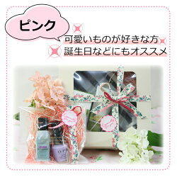 【ギフトラッピング】誕生日プレゼントクリスマスラッピング