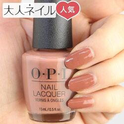 OPI(オーピーアイ)NL-C89ChocolateMoose(チョコレートムース)