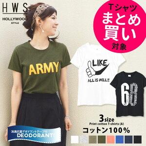 【Tシャツまとめ買い対象】【HWS】【2016/SS新作】【メール便・ネコポス可…