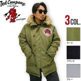TEDMAN/テッドマン|N-3BフライトジャケットTN3B-070グレー|セージ|ブラック