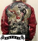 satori/さとり|桜とあばれ龍刺繍スカジャンGSJR-022