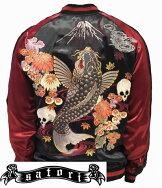satori/さとり|菊と鬼鯉刺繍スカジャンGSJR-027
