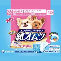 ユニチャーム ペット用紙オムツ SSSサイズ 12枚入り 【超小型犬】