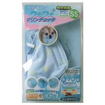 ペッツルート ひえひえマリンチョッキ SS クールブルー 超小型犬用 【宅配便】【メール便/ネコポスは2枚まで】