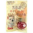 ペッツルート 無添加 ヤギミルクでやわらか煮込み鶏 すなぎも 20g×3袋 愛犬用