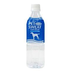 夏バテ・脱水症予防に!ペットの体液に近い電解質組成で水分・ミネラル補給。アース ペットス...