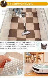 掃除機でも動かない!おくだけ吸着タイルマット25×25cm200枚(100枚入×2)【タイルカーペット】【洗えるウォッシャブル】【床暖房OK】【ペット犬猫子供高齢者】【日本製】