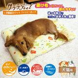 ドギーマンサララfeelL字型枕付きマットファンシーポップ犬猫用【春夏ベッド手洗いOK】【2017年新作デザイン】