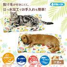 ドギーマンサララFeelL字型枕付きマットフルーツフルーツ犬用猫用【夏ベッドはっ水洗える】