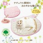 ドギーマンJute麻100%やさしいマット猫型犬用猫用【夏ベッド暑さ対策ペットかわいい】