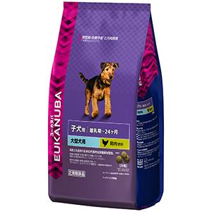 ユーカヌバ子犬用 離乳期~24ヶ月 大型犬用 2.7kg 鶏肉使用【P&G ドッグフード】