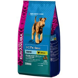 ユーカヌバ 5歳以上用 シニア 大型犬種(大粒)2.7kg【P&G ドッグフード】