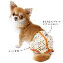 ペティオ zuttone 老犬介護用 紙おむつカバー S 超小型犬用
