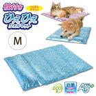 ペッツルート枕付きひえひえジェルマット抗菌Sサイズぺんぎん犬猫用【犬猫ペットピンクブルー日本製】