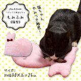ジェックスもみもみふみふみ猫袋猫柄愛猫用【もみふみおもちゃ可愛い】【あす楽】
