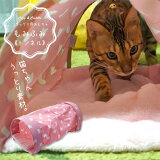 ジェックスねこるんもみもみふみふみトンネル猫柄愛猫用【もみふみおもちゃもぐる可愛い】【あす楽】